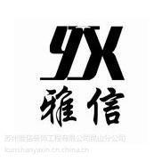 昆山装修设计公司-昆山装修公司口碑排名-雅信装饰昆山分公司
