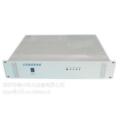 供应粤兴YX-3KVA高频通信逆变器-3KVA高频电力逆变器-48V转220V通信逆变电源