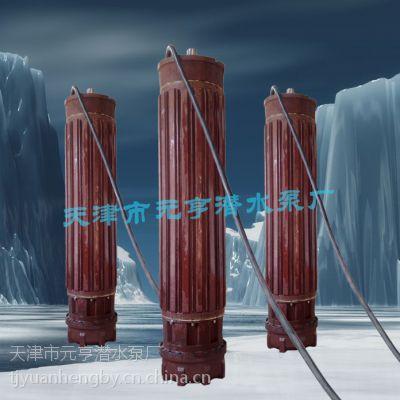 *** 高压电机 10H1157/2-410KW潜水电机