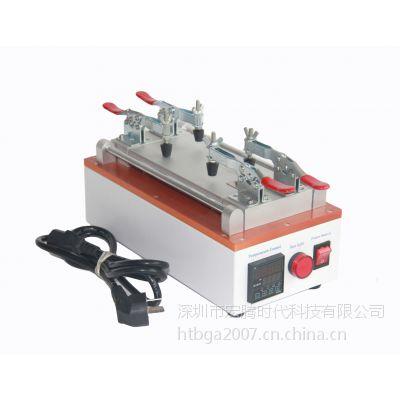 厂家直销HT-F408触摸屏总成拆分机 液晶屏分离 电容屏拆屏换屏机