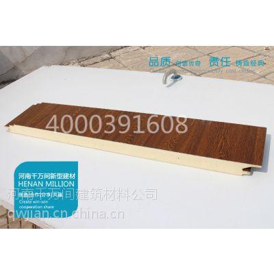供应河南聚氨酯保温板
