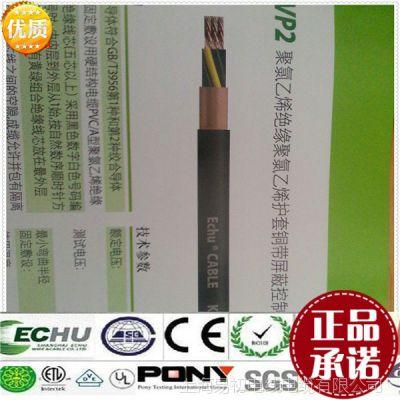 KVVP2  聚氯乙烯绝缘聚氯乙烯护套铜带屏蔽控制电缆