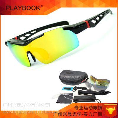户外骑行眼镜 运动太阳眼镜 防风沙偏光眼镜 自行车运动眼镜套装 修改