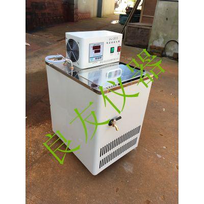 供应金坛九游会老哥论坛 THD-0515低温恒温水槽 冷却水循环机 低温冷却液循环泵 实验室冷水机