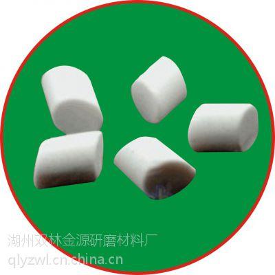 供应高铝瓷研磨块 陶瓷磨料【五金工具***磨料】精抛料