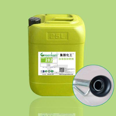 供应A20-282水性封闭剂 性能佳 耐腐性强