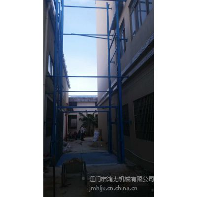 从化南沙花都等区域工厂载货用液压升降货梯定做 广州液压升降台厂家