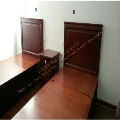 老年公寓家具订做老年公寓家具生产厂家-河北欧班酒店家具定制批发