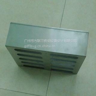 广州方联供应304不锈钢盒子 不锈钢架子