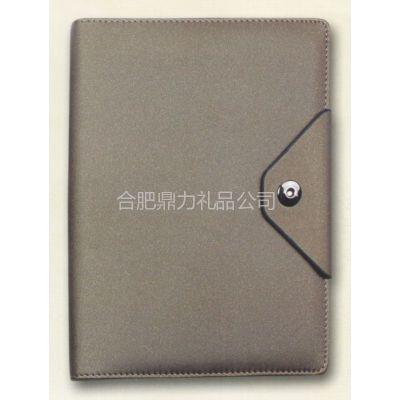 合肥笔记本定做|合肥笔记本定制|合肥广告笔记本批发印logo