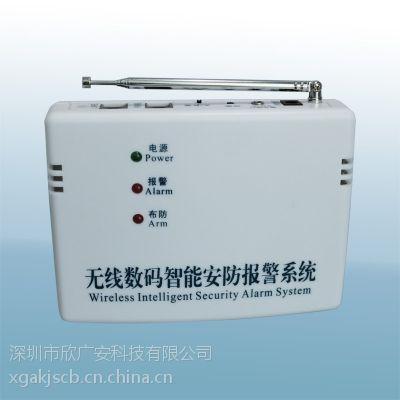 病院紧急一键联网报警系统主机GA-Tel01