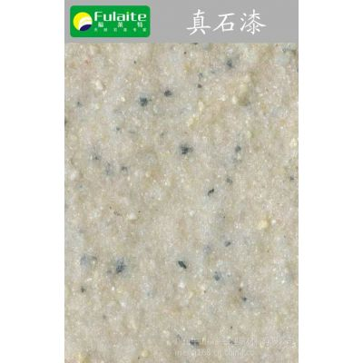 供应涂料市场哪个品牌的天然真石漆性价比高?