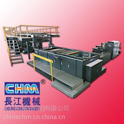 長江機械CHM-A4-2 A4復印紙分切機