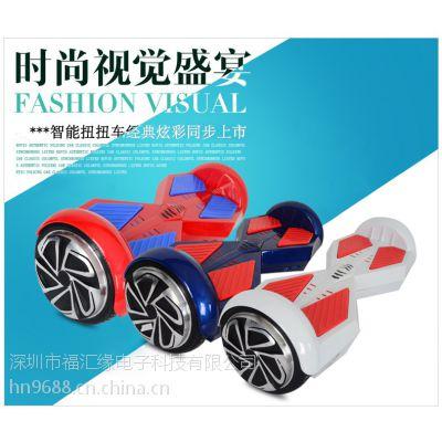 ***变形金刚双轮平衡车两轮扭扭车电动漂移车6.5寸带蓝牙OEM