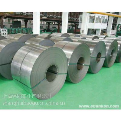 供应DD11热轧酸洗冲压用钢