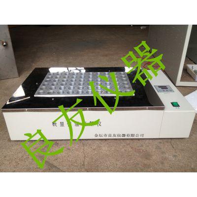 供应金坛凯时APP DTD-60数显恒温消解仪 试管加热器 金属浴 恒温赶酸器