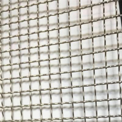 重型轧花网 煤矿轧花网 筛网生产厂家