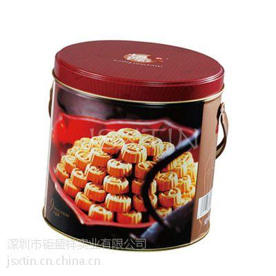 杏仁饼铁罐带手提 薄脆饼干马口铁盒包装铁罐桶