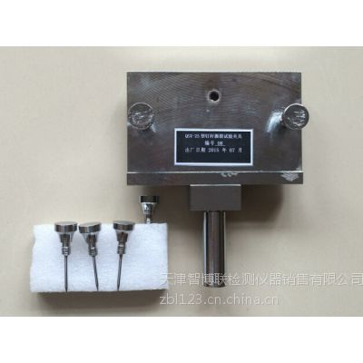 QSX-25钉杆撕裂试验夹具-天津智博联沥青防水卷材钉杆法撕裂性能
