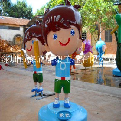 供应淄博玻璃钢雕塑公仔/玻璃钢造型卡通/玻璃钢卡通公仔/信誉玻璃钢雕塑厂