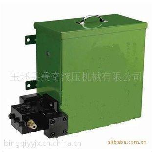 供应BQY-C液压润滑泵
