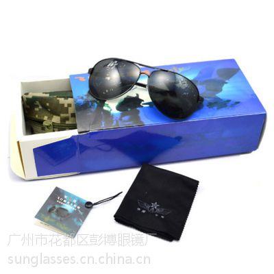 供应空军偏光飞行员太阳眼镜|空军礼品墨镜