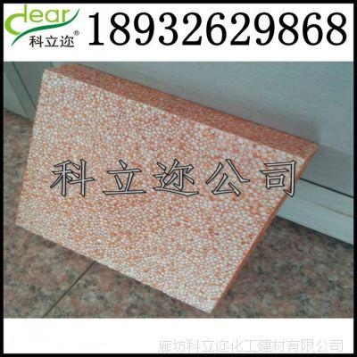 科立迩 tps真金板 ,外墙保温新材料。