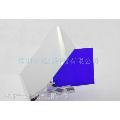 供应NBF470nm窄带滤光片,识别滤光片