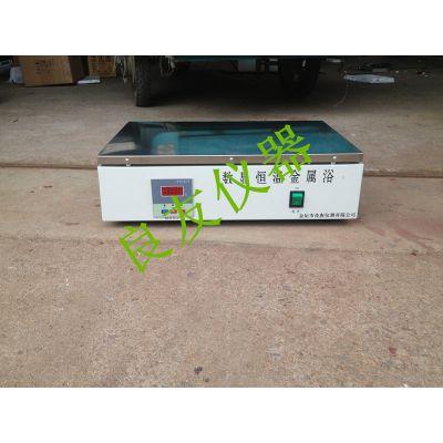 供应金坛凯时APPLY-15老鼠电热板 实验室老鼠板 老鼠加热台