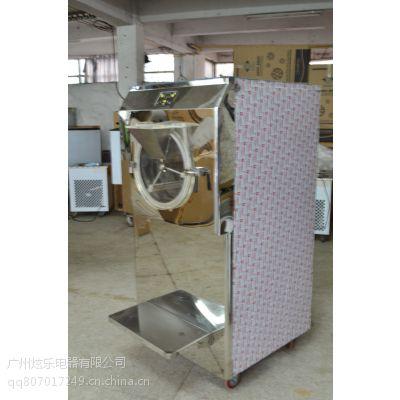 绿豆沙冰机//绿豆沙冰机炫乐绿豆沙冰机-绿豆冰沙机