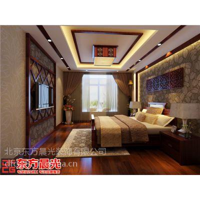 中式四合院装修朴实大气