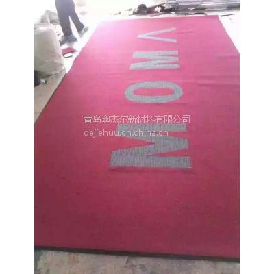 ***北京***商用门厅除尘地毯