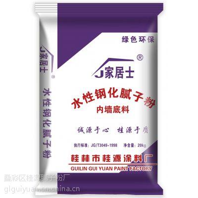 水性钢化腻子粉涂料厂家桂源,生产销售高端内外墙水性钢化涂料。