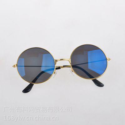 有料网经典男女时尚太阳镜 欧美潮流太阳眼镜炫彩蛤蟆镜