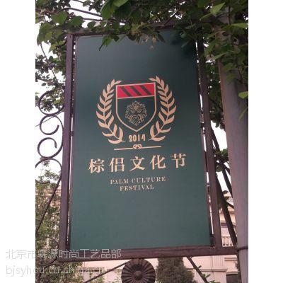 北京广场公共通道路灯杆广告路旗的设计制作