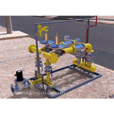 煤层气区域调压柜价格及产品规格