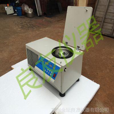 TGL-16G/TGL-16D冷冻离心机高速角转子 100ML*4低温冷冻离心机