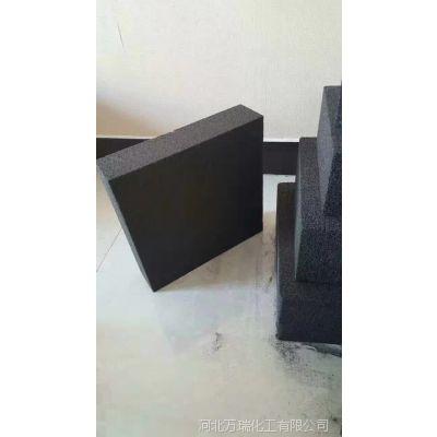 万瑞大量供应泡沫玻璃板泡沫玻璃板