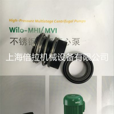 轴封威乐水泵机封MHI1603现货德国威乐水泵维修配件部件水封