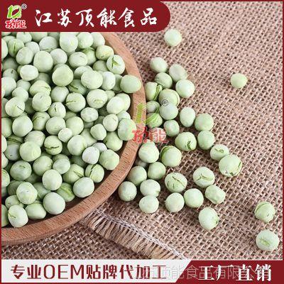 厂家供应脱水青豆 FD青豌豆 冻干青豆整棵粒豌豆质量可靠