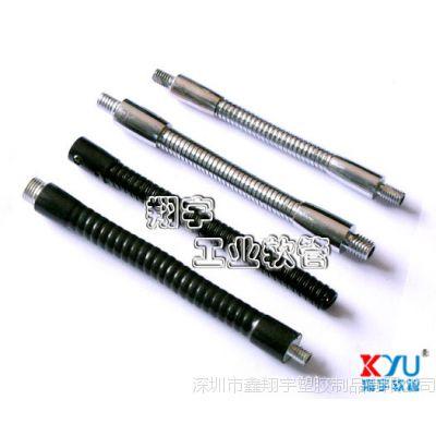 深圳鑫翔宇蛇形管,台灯金属定型软管