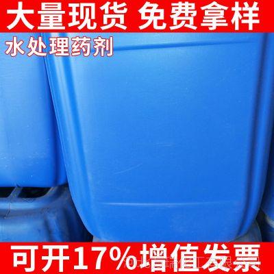 万瑞空调冷凝器水垢清除剂、高效冷却水水垢清洗剂