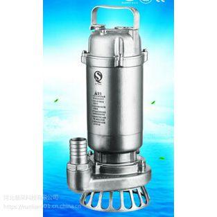 丹阳小型排污泵 小型排污泵QWQD3-9-0.37S产品的详细说明