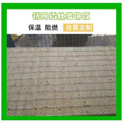 钢网插丝岩棉板