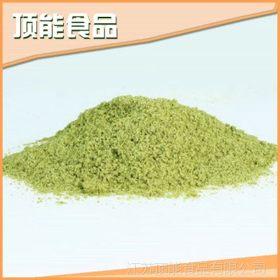 热销 脱水蔬菜粉香葱粉 厨房常备干制蔬菜粉