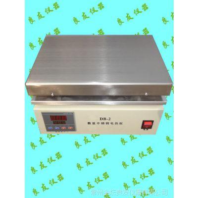 供应数显不锈钢电热板 恒温电热板 DB-2高温电热板生产厂家