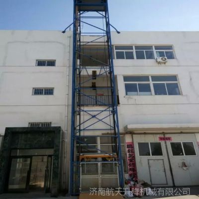 航天定制大吨位升降机 导轨式货梯 仓库电动升降货梯 质优价廉