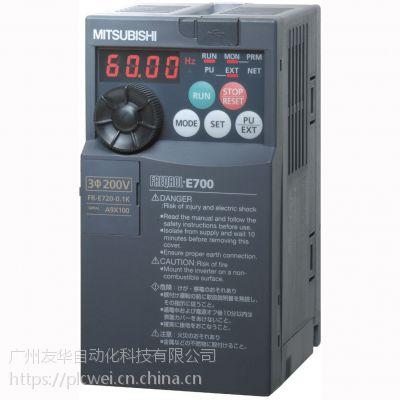 三菱变频器 FR-E740介绍说明