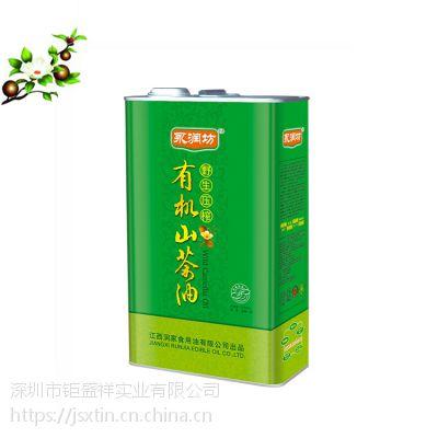 山茶油铁罐 方形马口铁油铁罐厂家定制