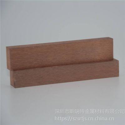 进口C15715氧化铜铝板 电极电焊弥散铜板 氧化铝铜电阻焊材料专家